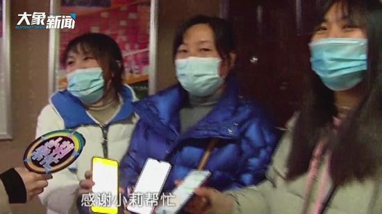郑州埃玛舞蹈街舞辅导班突然关门?家长要求退费,负责人:我房租都交不起了