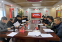 商丘市睢阳区新联会召开第一次会长办公会