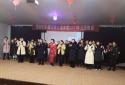 宁陵县民族医院举办庆元旦文艺汇演