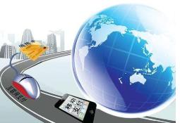 2021年,网上消费有哪些新风向?