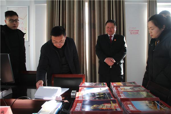 宁陵县人民法院迎接省级文明单位考核