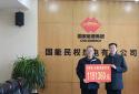 民权县人社局积极落实失业保险应急稳岗补贴发放工作