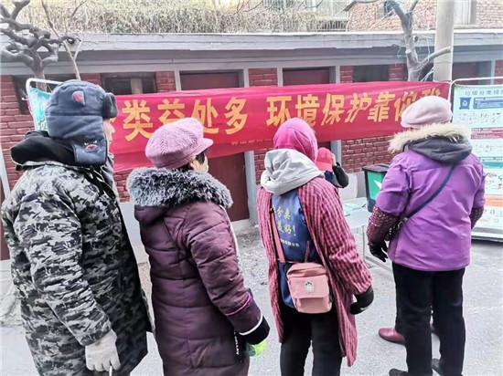 森贝特环保联合中原区林山寨街道办事处积极开展垃圾分类宣传活动