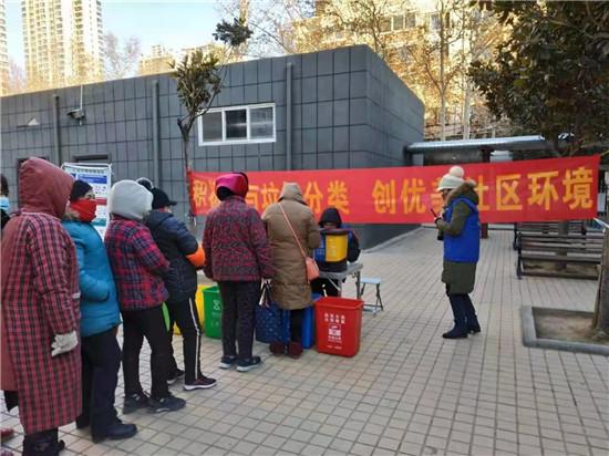 森贝特环保联合中原区三官庙街道办事处开展垃圾分类宣传活动