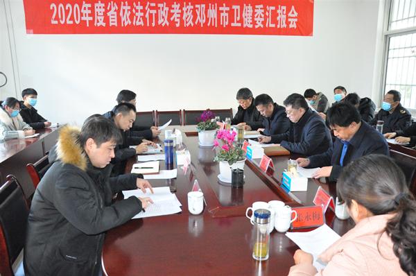 邓州市卫健委:扎实推进服务型行政执法