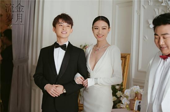 《流金岁月》中倪妮穿婚纱 大秀好身材