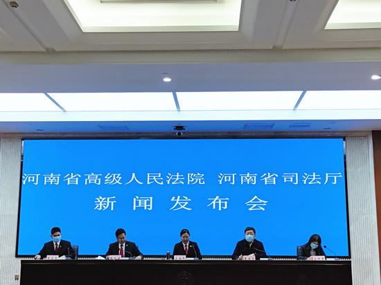 河南省法院联合省司法厅召开诉前调解工作情况发布会 公布十大典型案例