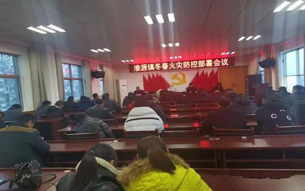 """南阳消防支队""""三项举措""""全面推进农村冬季火灾防控工作"""