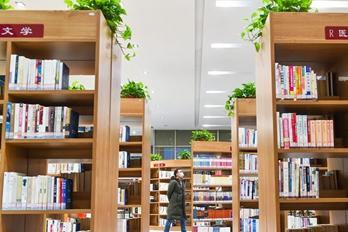 洛阳:200余座城市书房免费开放
