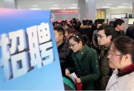 2020年河南城镇新增就业122.59万人