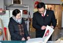 虞城县法院院长陈晓辉走访省人大代表贾艳梅 征求对法院工作的意见建议