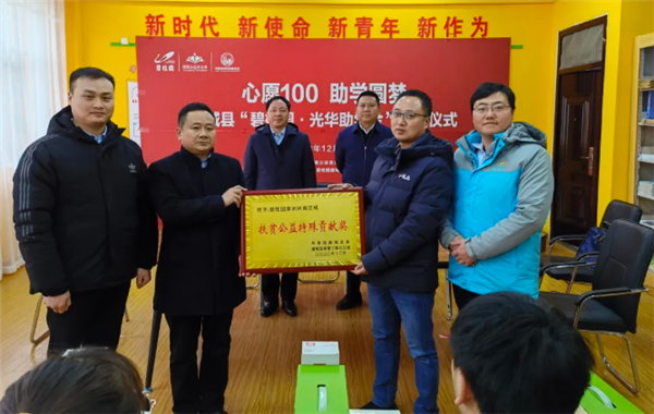 碧桂园三年捐资355.6万元 帮助1761名虞城学子圆梦