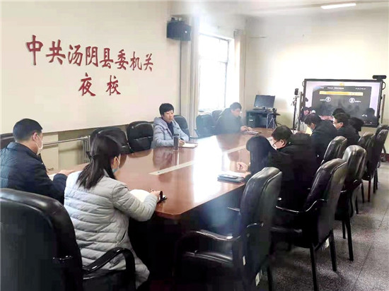 安阳市汤阴县委统战部专题学习《中国共产党统一战线工作条例》