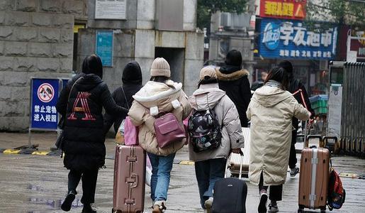 河南超过210万大学生离校