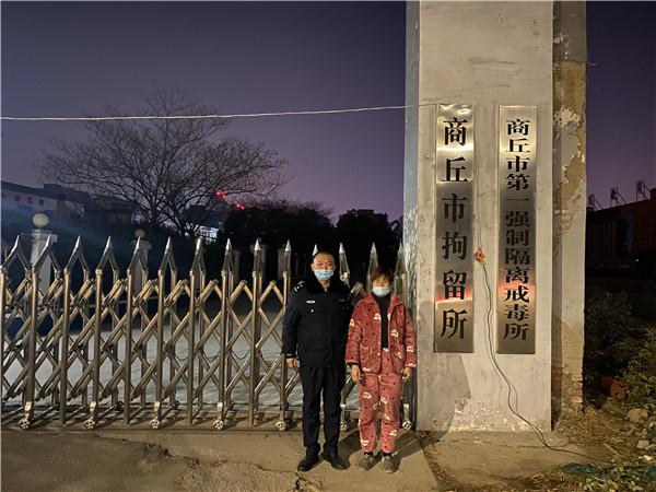 商丘睢阳区法院:借款不还玩失踪 拒不执行尝苦果