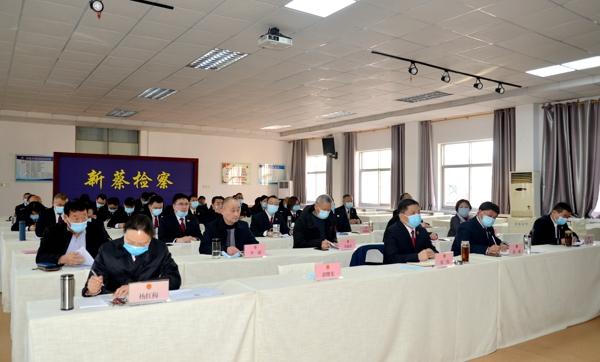 整装待发砥砺前行——新蔡县检察院召开2020年度中层干部述职述廉述学会议