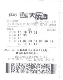 河南购彩者一期斩获3注大乐透头奖