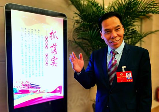 """河南省政协委员刘晓良:建议在民营企业中举行""""合规管理年""""活动"""