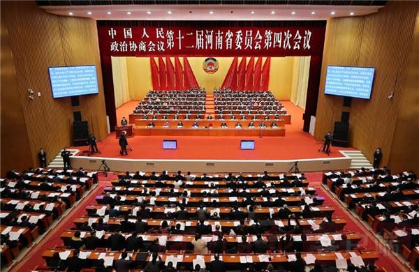 河南省政协十二届四次会议隆重开幕