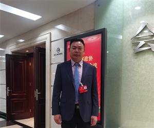 省政协委员陈军:建议对实体企业增服减负 实现经济高质量发展