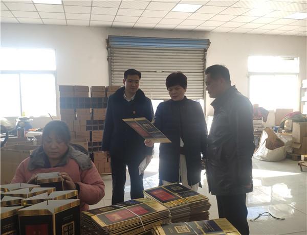 南阳高新区法院:深入走访企业 推进企业信用体系建设