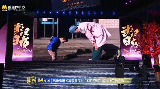 《武汉日夜》奥斯卡影城点映,平凡英雄彰显中国精神