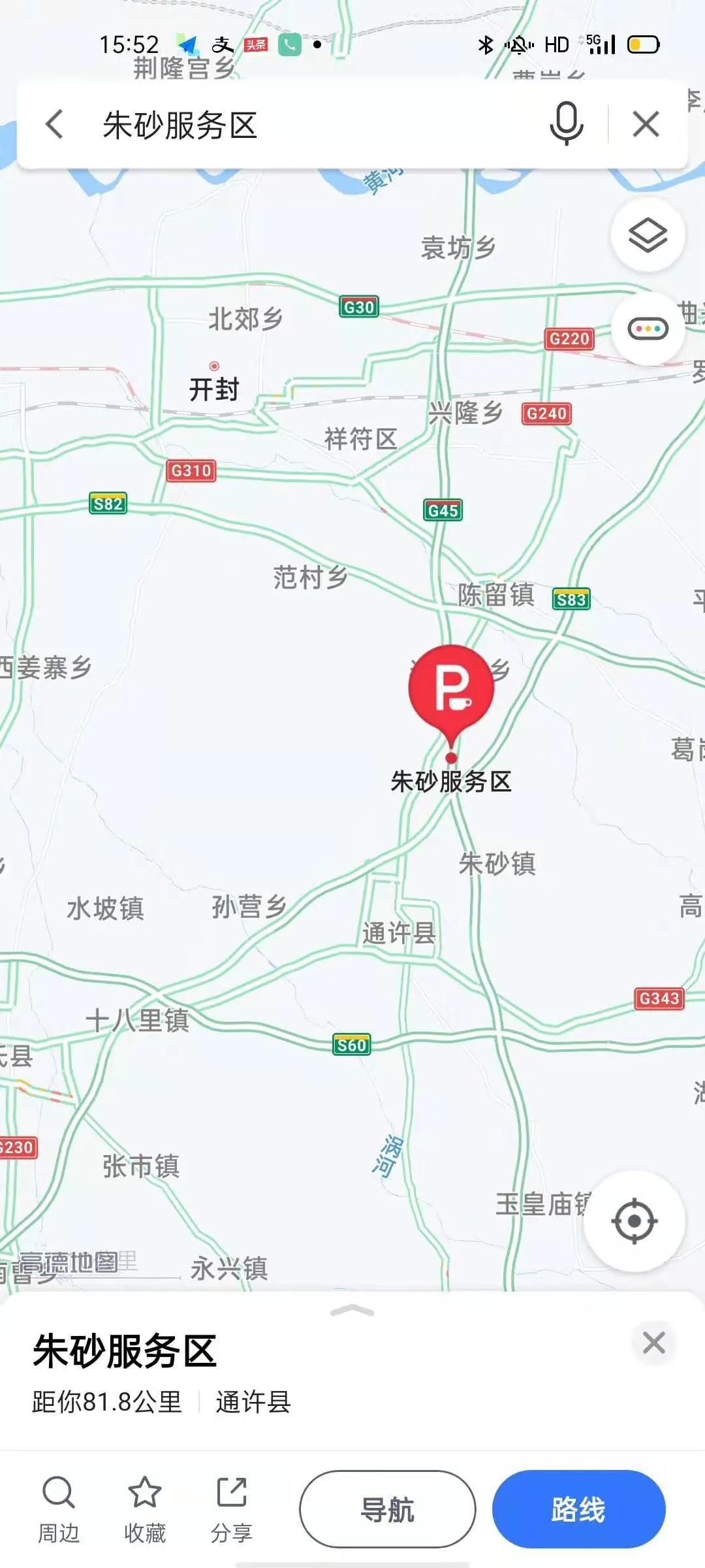 河北一确诊病例曾在河南朱砂服务区住宿!行动轨迹公布!