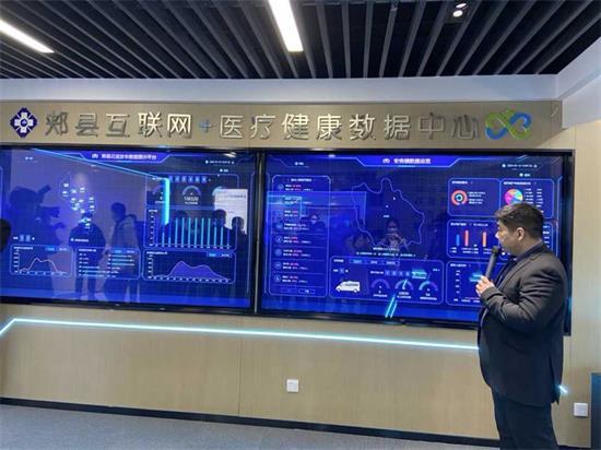 """河南郏县:探索""""互联网+医疗健康"""" 创新群众健康新途径"""