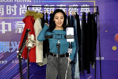 中原时尚直播活动亮相郑州