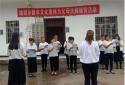 唐河县城郊乡:德孝文化为乡村振兴培根铸魂