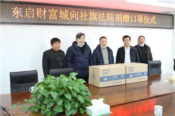 社旗县法院收到爱心企业捐赠口罩
