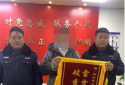 邓州市公安:网上办卡被骗 民警止付挽回