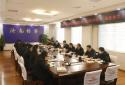 提高站位 精心谋划——汝南县检察院集体学习凝心聚力促发展