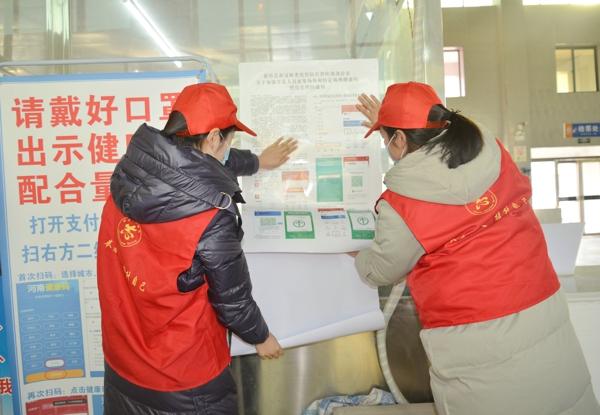 传递检察温度——新蔡县检察院开展疫情防控志愿服务活动