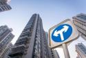 国家统计局:七十城房价全年保持稳定