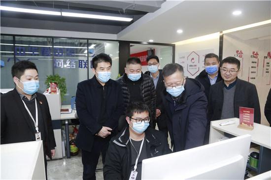 郑州市委网信办主任卢士海一行莅临中华网河南频道参观指导工作