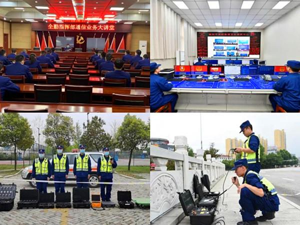勇立潮头风正劲 及锋而试谱新篇——南阳市消防救援支队2020年工作综述