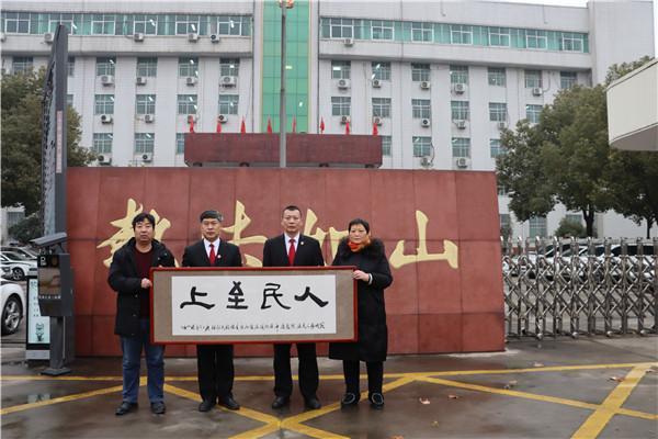 南阳宛城区法院:产权关系错综复杂 明察秋毫民意相赠
