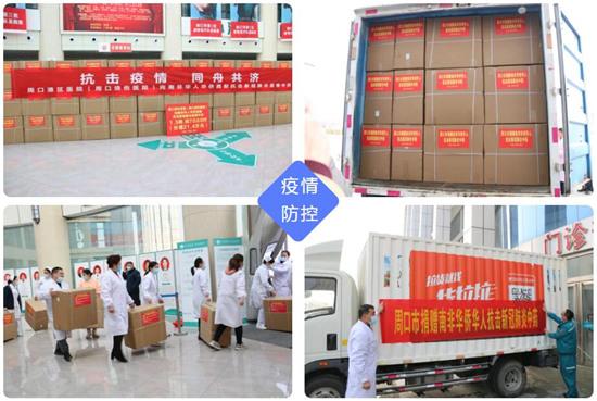 周口港区医院捐赠7000副中药助力南非华侨华人抗击疫情