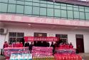 南阳卧龙区志愿者联合会为赵河街道代营村捐赠扶贫物资