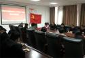 许昌魏都区委统战部组织学习《中国共产党统一战线工作条例》