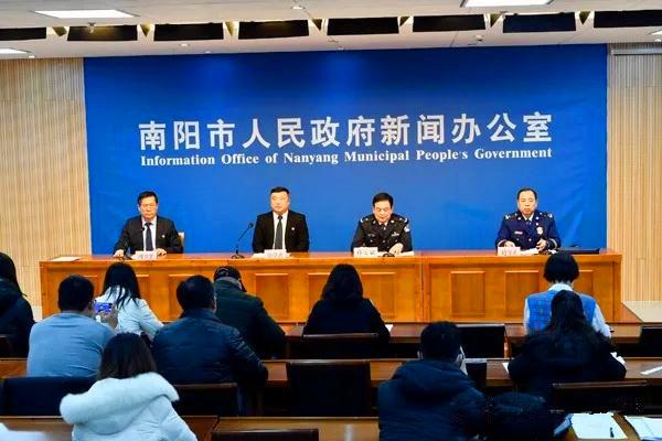 南阳市人民政府召开春节期间消防安全工作新闻发布会