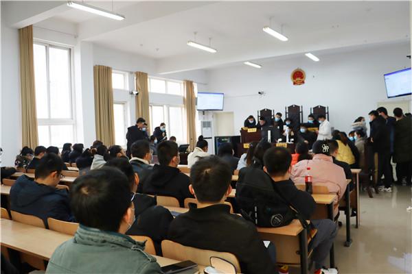 南阳宛城区法院召开2021年首次信息化培训会