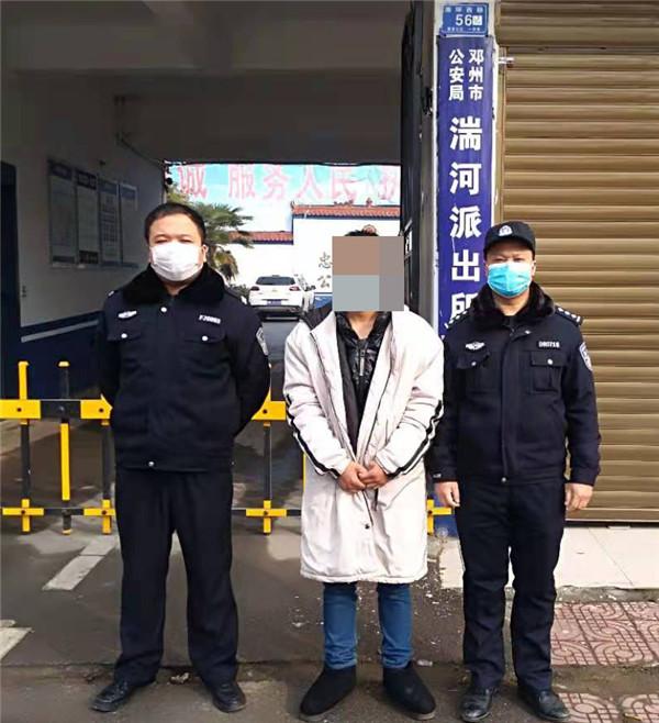 男子冒充公职人员诈骗被邓州市公安刑拘