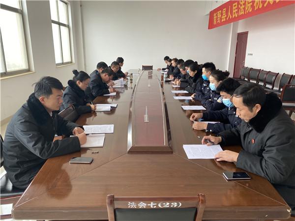 新野县法院召开入党积极分子思想汇报座谈会