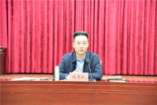 濮阳市召开党外人士座谈会