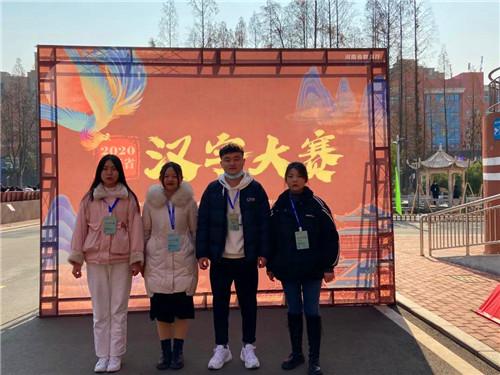 喜报!南阳职业学院学生在河南省汉字大赛中斩获佳绩