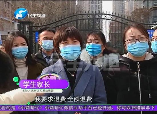 郑州高新区汇爱幼儿园一老师被辞退 爆出猛料家长炸了锅