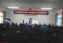 新蔡县余店镇积极开展残疾人就业援助活动