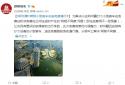 2月1日起郑州豫V牌照小型客车实施免费通行 免费通行站增至44个